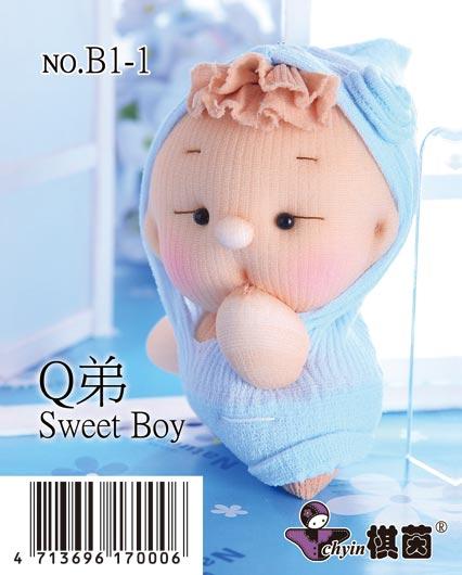 台湾生产一款直统短袜子,色彩丰富弹性佳,包装时每双纒绕一颗颗像糖果